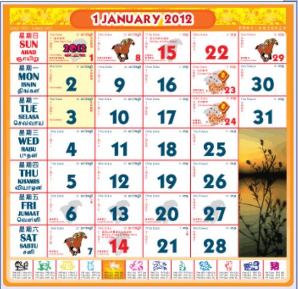 Custom Racing Calendar Advance Media Agency – Calendar Sample Design